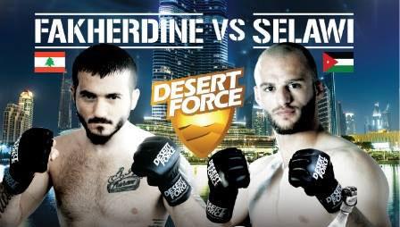 desertforce20