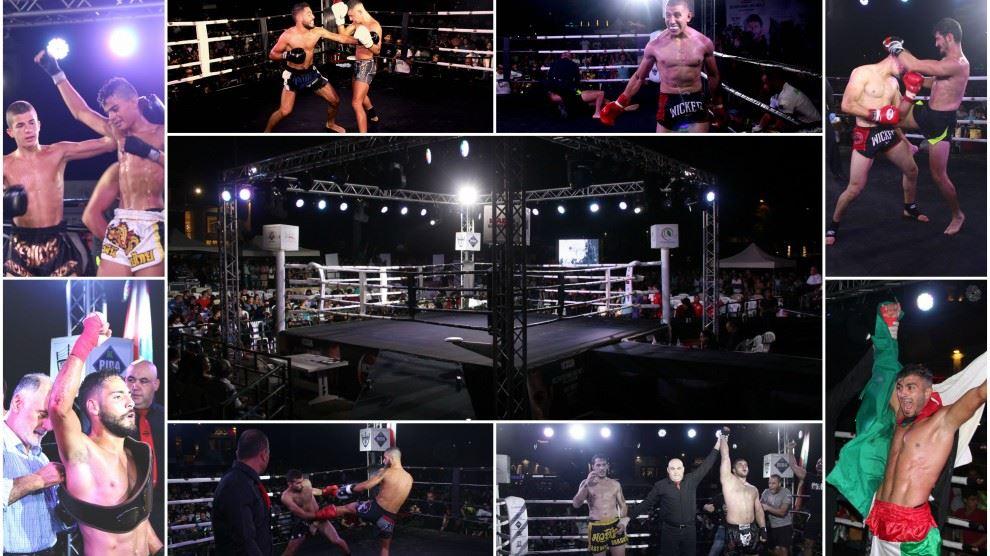 MCS fight night