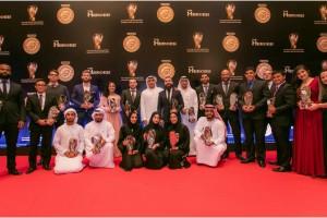 Abu Dhabi World jiu-jitsu Awards